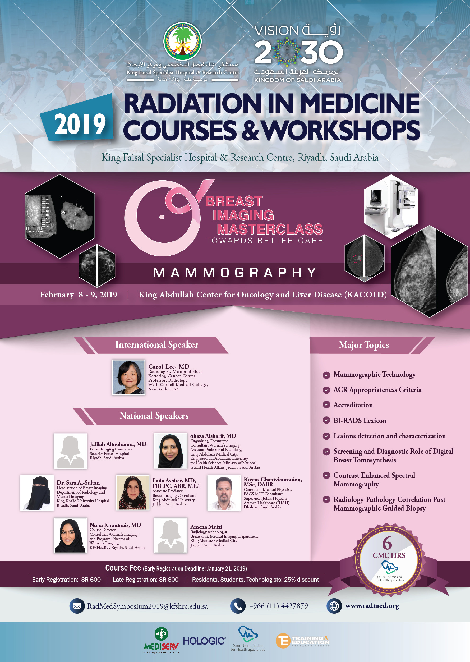 2019 Radiation in Medicine Symposium & Workshops